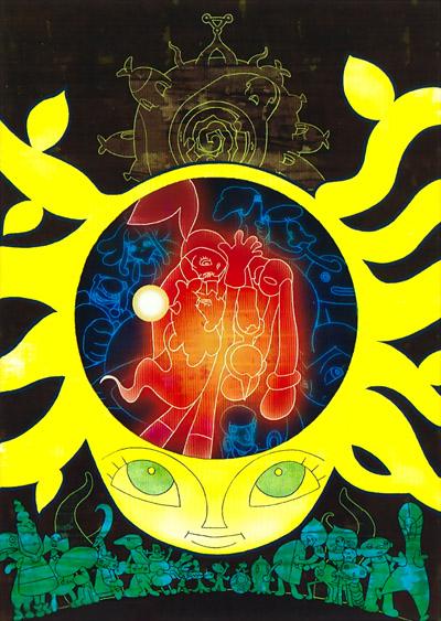 Kaiba-cover.jpg