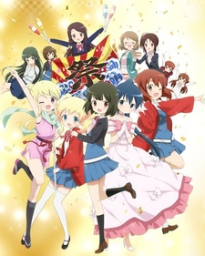 Kin'iro Mosaic: Pretty Days