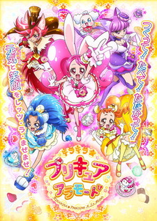 Kira Kira ☆ Pretty Cure a la Mode