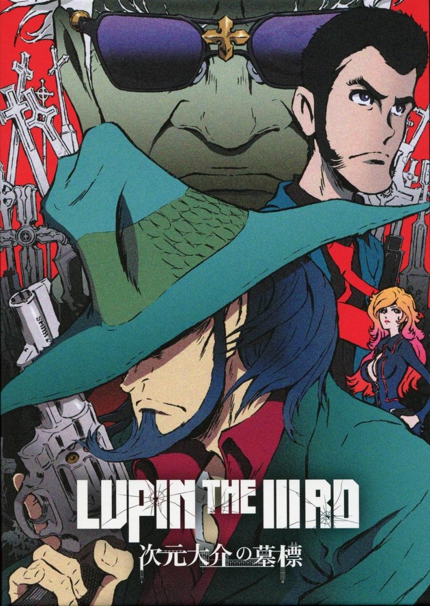 lupin the iiird jigen daisuke no bohyou sub ita