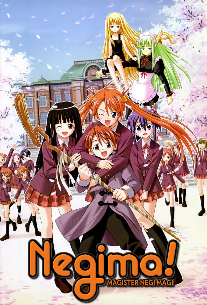 Mahou Sensei Negima Complete Wiki Characters
