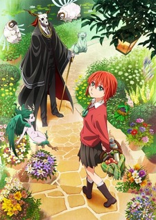 The Ancient Magus' Bride: Those Awaiting a Star OAV