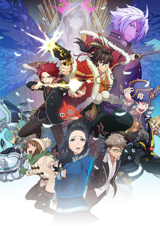 Monster Strike 2
