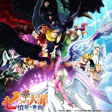 The Seven Deadly Sins: Anger's Judgement