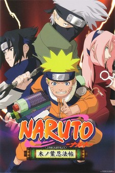 Naruto - Find the Crimson Four-leaf Clover!