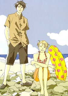 Nodame Cantabile - Nodame and Chiaki Summer Tales