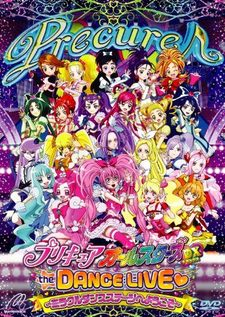 Precure All Stars DX the Dance Live