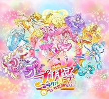 PreCure Miracle Leap: Minna to no Fushigi na Ichinichi