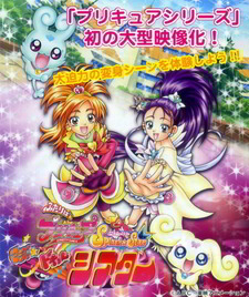 Pretty Cure: Splash Star Maji Doki 3D