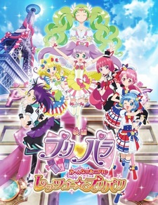 PriPara: Minna no Akogare - Let's Go PriParis