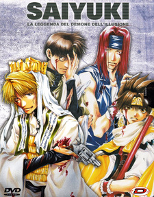 Saiyuki - La leggenda del demone dell'illusione