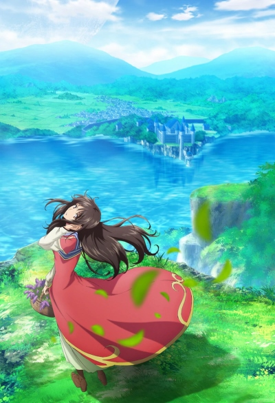Seijo_no_Maryoku_wa_Bannou_Desu-cover.jp