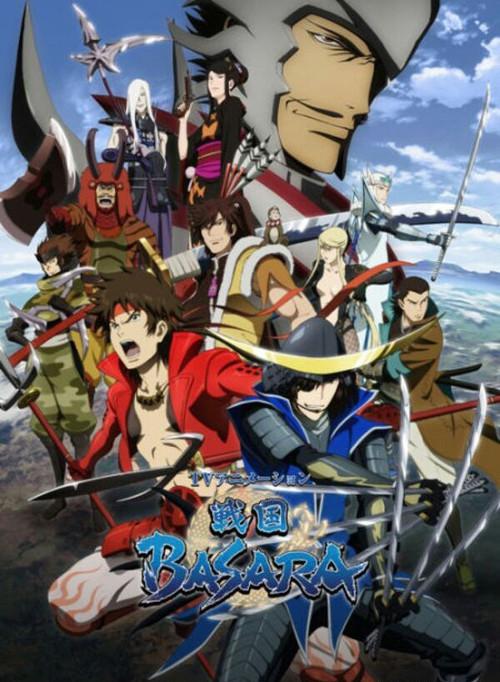 Sengoku Basara: Lista Episodi Streaming e Download SUB ITA