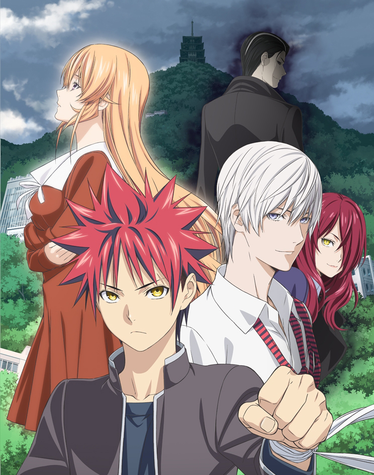 Food Wars! San no Sara