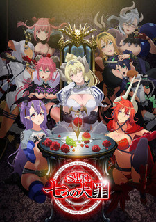 Seven Mortal Sins: Record of Confessions