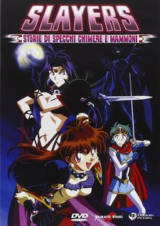 Slayers - Storie di specchi, chimere e mammoni
