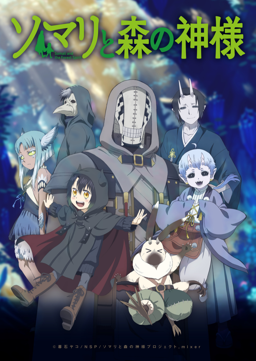 Somali_to_Mori_no_Kamisama-cover.png