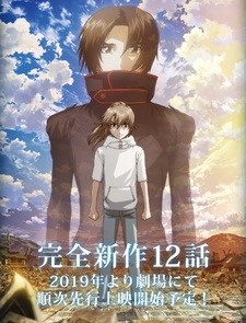 Soukyuu no Fafner The Beyond