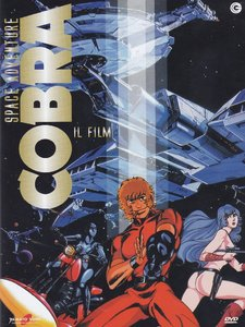 Space Adventure Cobra - the Movie