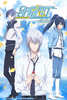 Spiritpact -Bond of the Underworld-