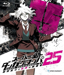 Super Danganronpa 2.5