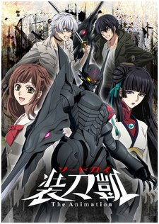 Sword Gai Part II
