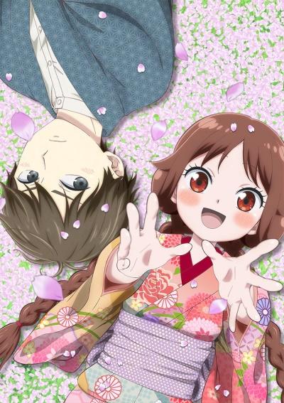 Taishou_Otome_Otogibanashi-cover.jpg
