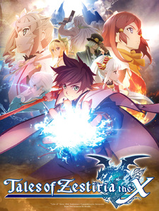 Tales of Zestiria: The X