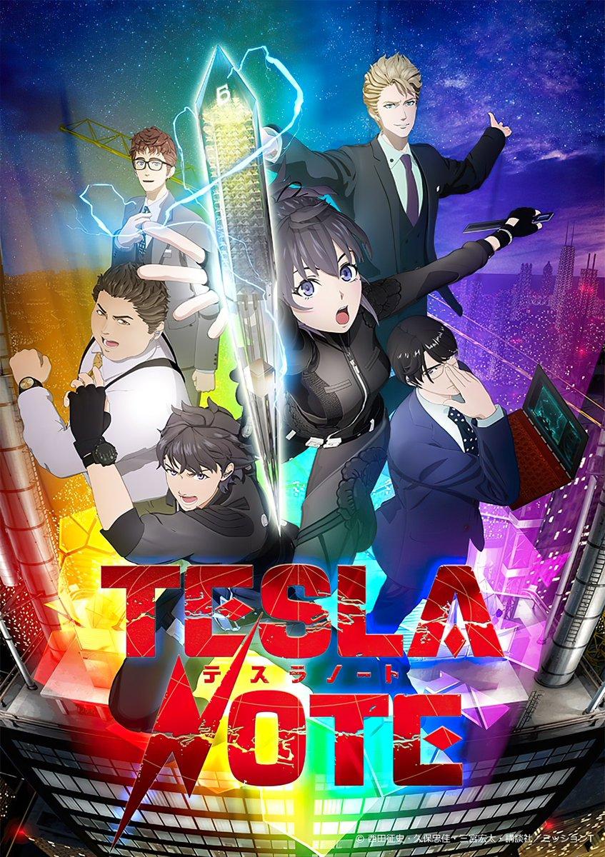 Tesla_Note-cover.jpg