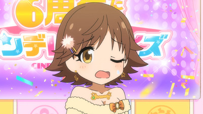 The Idolm@ster Cinderella Girls Theater (web)