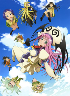 To LOVE-Ru - Trouble