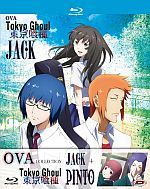 Tokyo Ghoul - OAV Collection