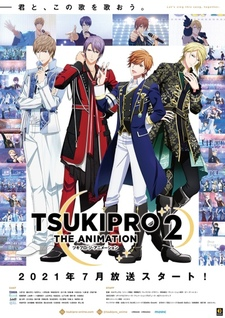 TsukiPro The Animation 2