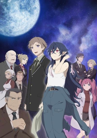 Tsuki_to_Laika_to_Nosferatu-cover.jpg