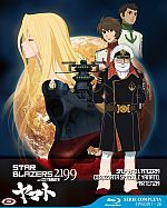 Star Blazers 2199 - The Complete Series