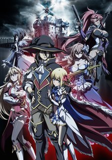 Ulysses: Jeanne d'Arc and the Alchemist Knight
