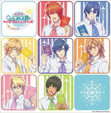 Uta no☆Princesama♪ Maji Love ST☆RISH Tours