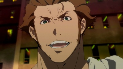 Garo -Vanishing Line-