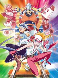 Time Bokan Series: Zendaman