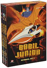 Babil Junior - Memorial Box