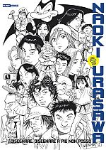 Disegnare, disegnare a più non posso – Naoki Urasawa Official Guide Book