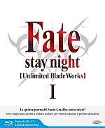 Fate/Stay Night - Unlimited Blade Works - Limited Edition Box