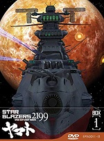 Starblazers 2199 - The Complete Series