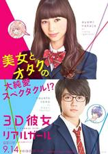 3D Kanojo Real Girl