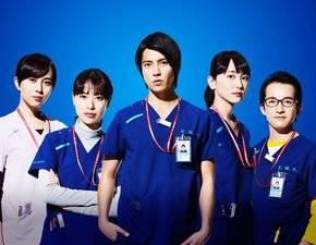 Code Blue 2018 The Movie