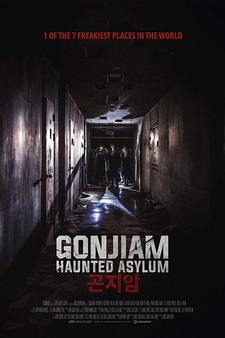 Gonjiam - Haunted Asylum