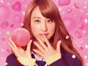 Peach Girl Movie