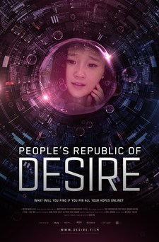 Peoples Republic of Desire