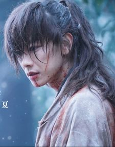Rurouni Kenshin Saishūshō The Beginning
