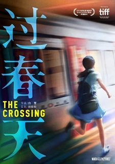 The Crossing - Asian Movie